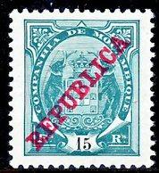 !■■■■■ds■■ Company 1911 AF#80* REPUBLICA 15 Réis Medium (x7473) - Mozambique