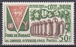 Elfenbeinküste Ivory Coast Cote D'Ivoire 1963 Wirtschaft Economy Handel Trade Messe Fair Bouake Wappen Arms, Mi. 245 ** - Côte D'Ivoire (1960-...)