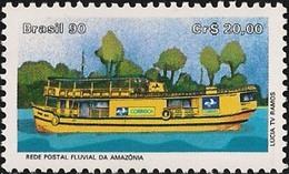 BRAZIL #2243  -  AMAZON RIVER POSTAL TRANSPORTATION  - BOAT  -  MNH - Brazil