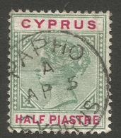 CYPRUS. QV. 1894. PAPHO POSTMARK. USED - Cipro (...-1960)