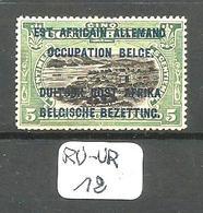 RU-UR YT 28 En X - 1916-22: Mint/hinged
