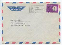 Switzerland 1964 Airmail Cover Geneva To New York, Leprosy Slogan Cancel - Switzerland