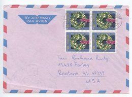 Switzerland 1994 Airmail Cover Arbon To U.S., Scott B591 Christmas Wreath Blk Of 4 - Switzerland