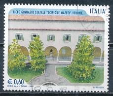 °°° ITALIA 2007 - SCUOLE D'ITALIA VERONA °°° - 6. 1946-.. Repubblica