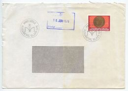 Liechtenstein 1976 FDC Scott 590b - Franz Josef II Memorial Coin - FDC