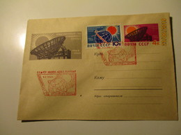 USSR RUSSIA 1964  SPACE INTERNATIONAL YEAR OF QUIET SUN SPECIAL CANCEL , 1963 POSTAL STATIONERY COVER   , O - 1960-69
