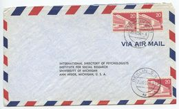 Germany, Berlin 1956 Airmail Cover To U.S., Scott 9N128 University X 3 - Covers & Documents