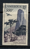 Cameroun 1953 Rhumski Peak Airmail FU - Cameroun (1915-1959)