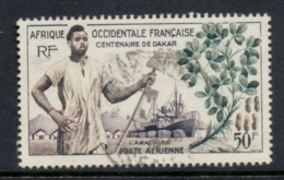 French West Africa 1958 Centenary Of Dakar 50f FU - Unclassified