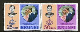 BRUNEI, 1973 ROYAL WEDDING 2 MNH - Brunei (...-1984)