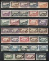 Senegal 1935-40 Pictorials Asst. MLH/FU - Senegal (1960-...)