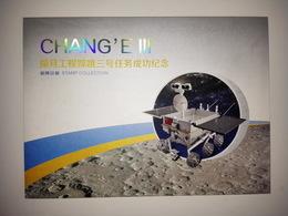 China 2013 China Space Program Chang' E III Lunar Probe Special Sheet Folder - Ruimtevaart