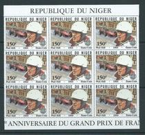 Senegal 1981 Grand Prix Motor Racing 150 Fr Phil Hill Marginal Block Of 9 With Imprints MNH - Niger (1960-...)