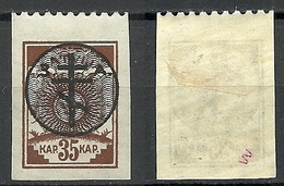 Russia LETTLAND Latvia 1919 Michel 17 Upper Margin Perforated Westarmee Western Army * Signed - West Army