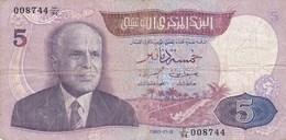 Tunisie - Billet De 5 Dinars - 3 Novembre 1983 - Habib Bourghiba - Tunisie