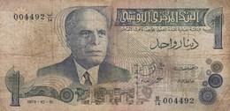 Tunisie - Billet De 1 Dinar - 15 Octobre 1973 - Habib Bourghiba - Tunisie