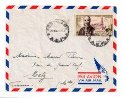 Enveloppe AEF-Port Lamy - 1953 Voir état - Covers & Documents