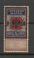 RUSSLAND RUSSIA 1875 Revenue Tax Steuermarke 5 Kop. O - 1857-1916 Imperium