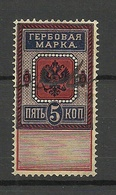 RUSSLAND RUSSIA 1875 Revenue Tax Steuermarke 5 Kop. O - 1857-1916 Empire