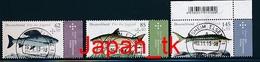 GERMANY Mi.Nr. 3169-3171 Jugend: Süßwasserfische - Used - Used Stamps