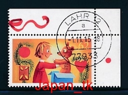 GERMANY Mi.Nr. 3185 Freude Schenken - Eckrand Oben Rechts - Used - Oblitérés