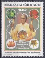 Elfenbeinküste Ivory Coast Cote D'Ivoire 1982 Geschichte History Unabhängigkeit Independence Landwirtschaft, Mi. 761 ** - Côte D'Ivoire (1960-...)