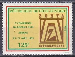 Elfenbeinküste Ivory Coast Cote D'Ivoire 1985 Organisationen Zonta International Frauen Women CARTOR, Mi. 850 ** - Côte D'Ivoire (1960-...)