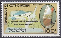 Elfenbeinküste Ivory Coast Cote D'Ivoire 1985 Religion Christentum Papst Johannes Paul II. Pope, Mi. 872 ** - Côte D'Ivoire (1960-...)