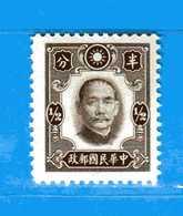 Chine** 1941 - Série Courante, Sun Yat-Sen.  Yvert. 334. MNH ** .  Vedi Descrizione - 1912-1949 Repubblica
