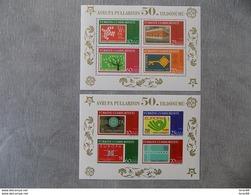Bloc Feuillet (2) Neuf Dentelé (1) Et Non Dentelé (1) Turquie 2005 : Cinquantenaire Du Timbre Europa - Europa-CEPT