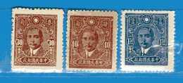 Chine** 1943-45 -  Sun Yat-Sen.  Yvert.370a-371-375. MNH ** Sans Gomme.  Vedi Descrizione - 1912-1949 Repubblica