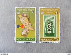 Série 2 Timbres Neuf Moldavie 2005 : Cinquantenaire Du Timbre Europa - Europa-CEPT