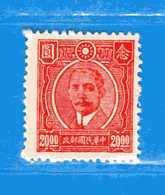 Chine** 1944-45 - Série Courante, Sun Yat-Sen.  Yvert. 408.  Sans Gomme.  Vedi Descrizione - 1912-1949 Repubblica