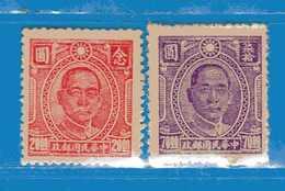 Chine** 1944-45 - Série Courante, Sun Yat-Sen.  Yvert. 415-17. D. 12-12 1/2 Sans Gomme.  Vedi Descrizione - 1912-1949 Repubblica