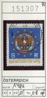 Austria - Autriche - Oostenrijk - Österreich - Michel 1484 - Oo Oblit. Used Gebruikt - - 1945-.... 2ème République