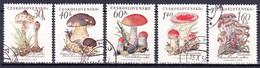 Tchécoslovaquie 1958 Mi 1101-5 (Yv 984-8), Obliteré - Used Stamps