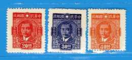 Chine** 1945-46 -  Sun Yat-Sen.  Yvert. 530-531-532 D. 12 1/2 Sans Gomme.  Vedi Descrizione - 1912-1949 Repubblica