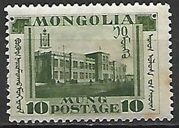 MONGOLIE      -    1932 .  Y&T N° 45 *.    Maison Du Gouvernement à Oulan-Bator. - Mongolie