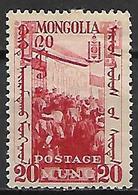 MONGOLIE      -    1932 .  Y&T N° 47 *.    Mongols Apprenant L'alphabet Latin. - Mongolie