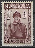 MONGOLIE      -    1932 .  Y&T N° 48 *.    Soldat. - Mongolie