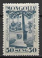 MONGOLIE      -    1932 .  Y&T N° 50 *.    Monument De Soukhe Bator - Mongolie