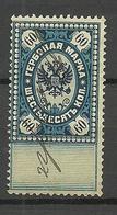 RUSSLAND RUSSIA Revenue Tax Steuermarke 60 Kop. O - 1857-1916 Imperium