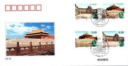 China 1998-20 The Imperial Palace And The Louvre Museum (Jointly Issued By  French) Stamps Commemorative Cover(LF-9) - Neufs