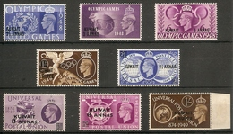 KUWAIT 1948 OLYMPIC GAMES AND 1949 UPU SETS SG 76/83 MOUNTED MINT Cat £10.25 - Kuwait