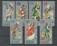BURUNDI YVERT  95/101   MNH  ** - Burundi