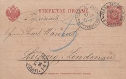 Russie Entier Postal Pour L'Allemagne 1904 - 1857-1916 Empire