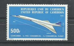 CAMERUN  YVERT  AEREO  247   MNH  ** - Kameroen (1960-...)