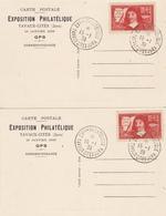 JURA CP 1939 EXPOSITION PHILATELIQUE DE TAVAUX CITES JURA X 2 EXEMPLAIRES - Poststempel (Briefe)