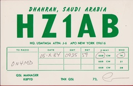 QSL Card Amateur Radio Funkkarte HZ1AB DHARAN Saudi Arabia New York 1984 - Radio Amatoriale