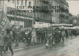 017 - POLITIQUE - GREVES - CGT PAR NOTRE LUTTE LONGWY SIDERURGIE VIVRA  METZ Le 12.01.79 - Syndicats
